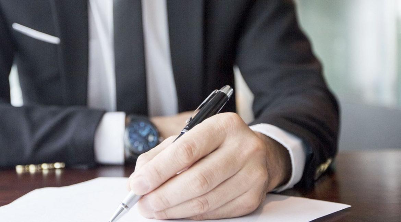 Подача заявления о банкротстве физического лица