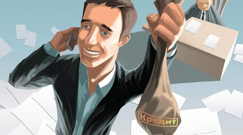 Кредитование физических лиц в России
