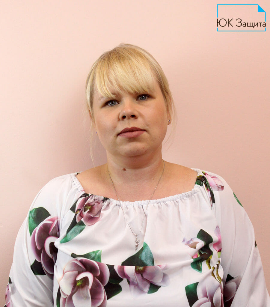Жукова Наталья - Помощник Арбитражного управляющего