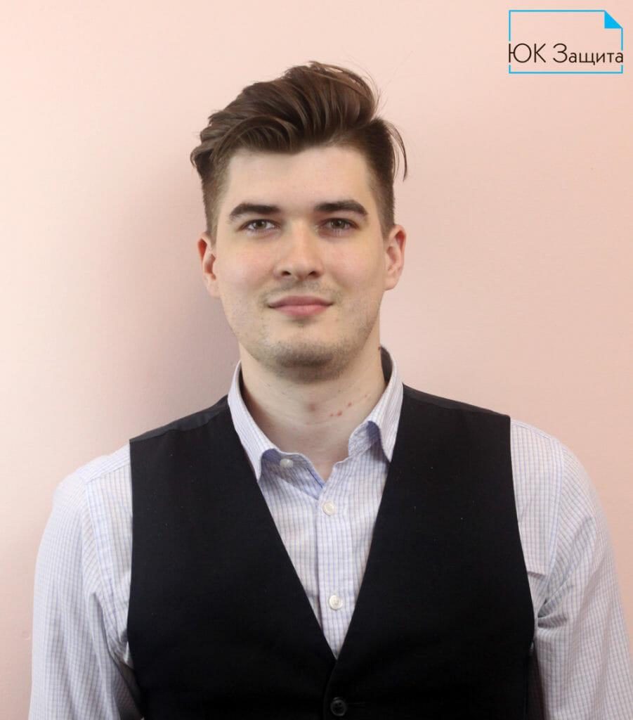 Савран Денис - Помощник Арбитражного управляющего