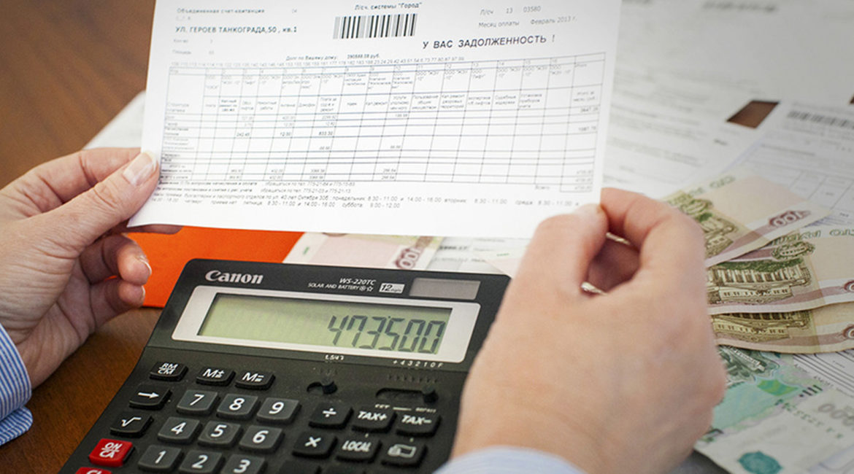 Спишут ли долги за ЖКХ при банкротстве?
