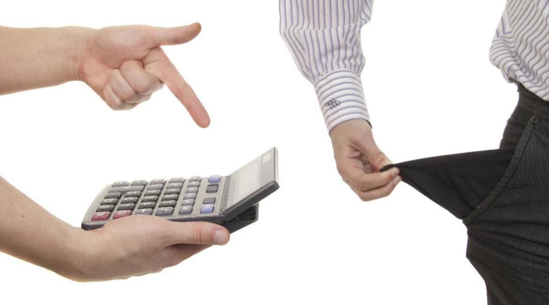 Невыплата кредита