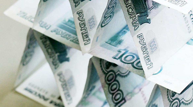Финансовые пирамиды. Кредитование