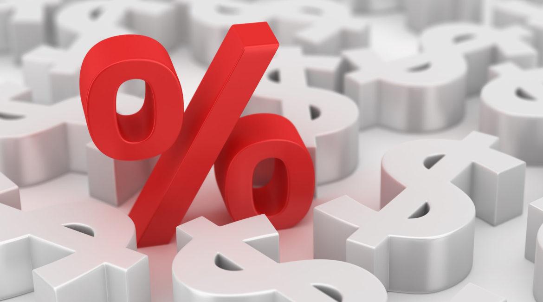 Проценты. Максимальные значения по обязательствам