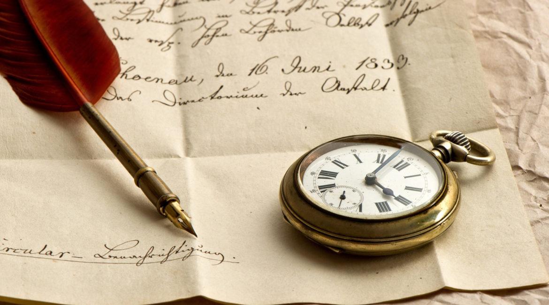 Письмо судебным приставам об увольнении должника
