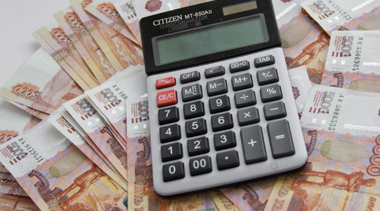 Как взять кредит и не увязнуть в долгах