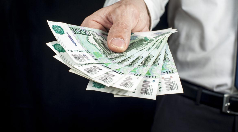 Кредит есть, а денег нет. Что делать?
