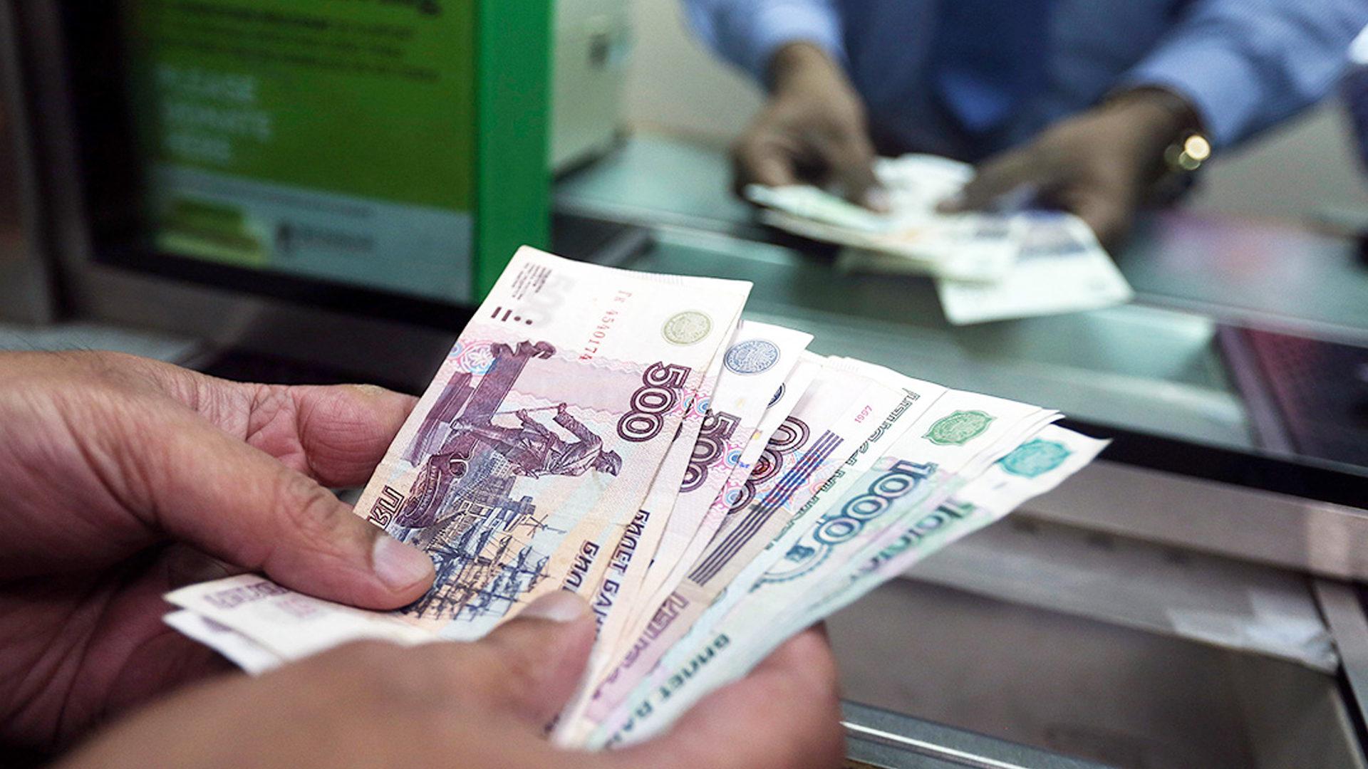 Как можно забрать вклад при банкротстве банка? Основания для лишения банка лицензии. Поддержание контроля процедуры возмещения средств банковским клиентам